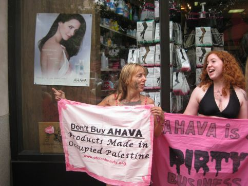 Activists outside a US store 2010.jpg