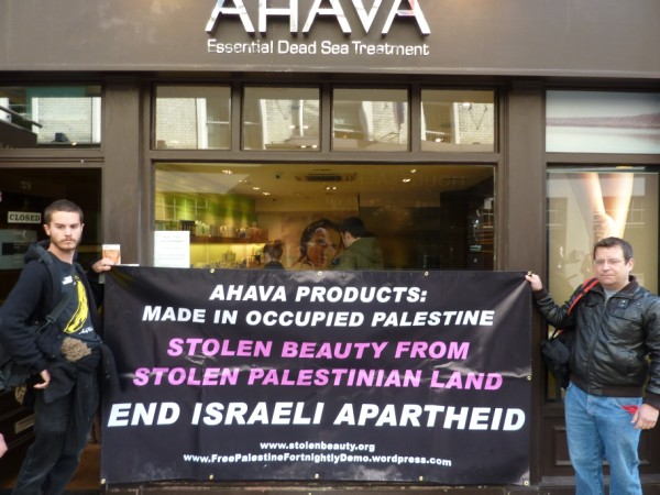 Ahava action in London 2011.jpg