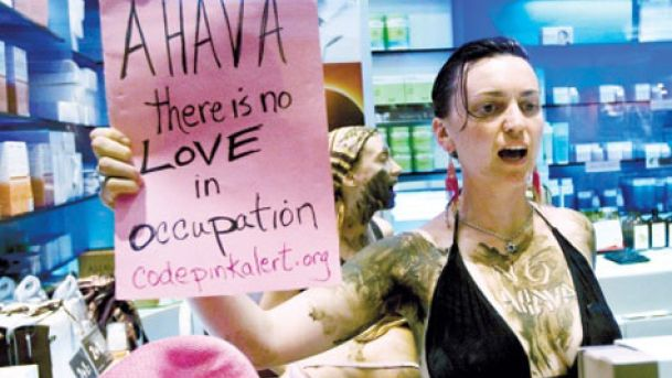 Ahava action in London 2011_2.jpg