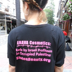 Ahava action in London 2011_4.jpg