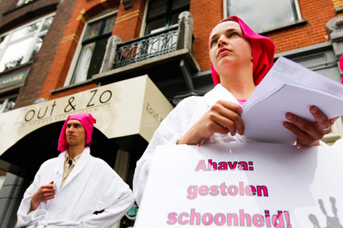 Ahava demonstration in Amsterdam 2009.jpg
