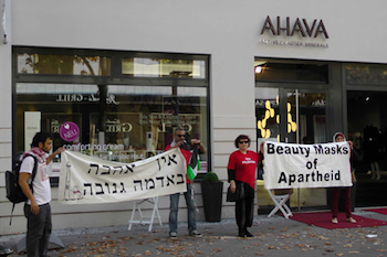 Ahava protest in Berlin 2012.jpg
