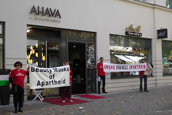 Ahava protest in Berlin 2012_3.jpg