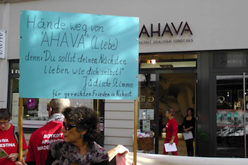 Ahava protest in Berlin 2012_4.jpg