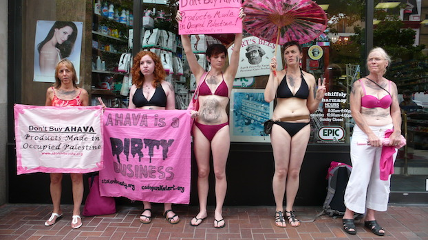Code Pink protest Ahava products .jpg