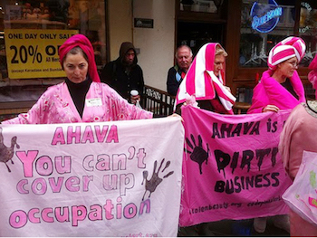 Code Pink protest Ahava products 2011.jpg