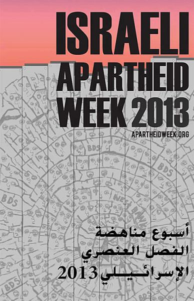 IAW 2013 Poster.jpg